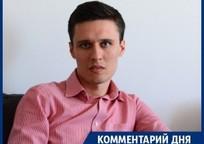 Category_pl_kommentarii_774_dnya