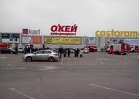 Из ТРЦ «Галактика» в Краснодаре эвакуирован персонал, фото — «Рекламы Ейска»