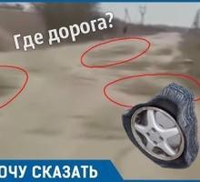 Mini_khochu_skazat2