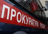 В Краснодарском крае продавали военные билеты через интернет, фото — «Рекламы Адлера»