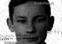 Пропал без вести 16-летний житель Армавира, фото — «Рекламы Славянска-на-Кубани»