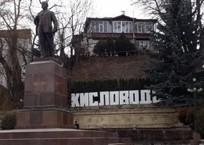 «Ласточки» будут курсировать из Краснодара в Кисловодск, фото — «Рекламы Кореновска»