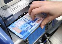 Краснодарскому краю выделили 265 млн рублей на повышение зарплат бюджетникам, фото — «Рекламы Кропоткина»