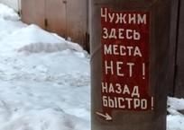 Появились данные о численности населения Краснодара и других городов Кубани, фото — «Рекламы Хадыженска»