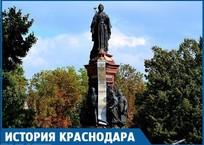 Казакам изменили лица на памятнике Екатерине II в Краснодаре   , фото — «Рекламы Кубани»
