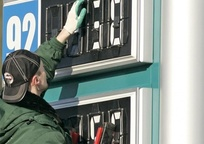 Category_podorozhaet-benzin-800x429-59c