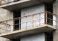 Краснодару, Ростову и Сочи грозит реновация по примеру Москвы, фото — «Рекламы Тихорецка»
