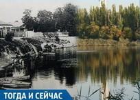Река, которой больше нет, или как появились в Краснодаре Карасуны ФОТО, фото — «Рекламы Краснодара»