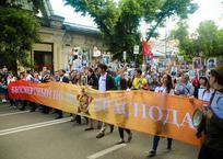 Опубликована программа мероприятий ко Дню Победы в Краснодаре, фото — «Рекламы Славянска-на-Кубани»