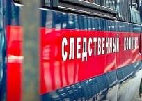 Краснодарец выстрелил в голову топ-менеджеру крупной компании ФОТО, фото — «Рекламы Кубани»