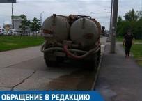 «Черные ассенизаторы» с крымскими номерами сливают отходы в канализацию Краснодара, фото — «Рекламы Адлера»