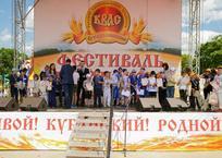Рекорд Гиннеса по приготовление окрошки поставят на Кубани, фото — «Рекламы Ейска»