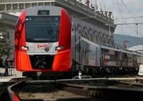 Названы самые дешевые и быстрые поезда на Черное море, фото — «Рекламы Усть-Лабинска»