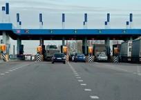 Два платных участка дороги появятся на Кубани в этом году, фото — «Рекламы Краснодара»