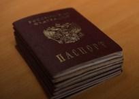 В Краснодаре МФЦ приостановили прием документов, фото — «Рекламы Кубани»