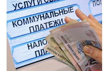 С 1 июля в Краснодарском крае вырастут цены на коммунальные услуги, фото — «Рекламы Приморско-Ахтарска»