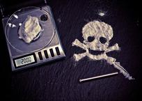 Банду торговцев кокаином осудили в Краснодаре, фото — «Рекламы Ейска»