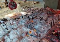 Задешево купить опасные для глаз очки в Краснодаре и ослепнуть - где Роспотребнадзор, фото — «Рекламы Приморско-Ахтарска»
