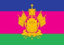 В Краснодарском крае отмечают день флага, герба и гимна, фото — «Рекламы Хадыженска»