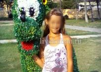 12-летнюю девочку изнасиловали и утопили в Краснодарском крае, фото — «Рекламы Приморско-Ахтарска»