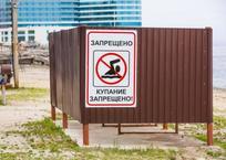 Жесткое табу на купание во всех водоемах Краснодара наложили власти, фото — «Рекламы Приморско-Ахтарска»
