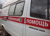 В Краснодарском крае подросток облил своего одногруппника бензином и поджег, фото — «Рекламы Апшеронска»
