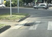 В Краснодаре на проезжей части начал проваливаться асфальт ФОТО, фото — «Рекламы Краснодара»