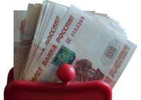 Чтобы считаться средним классом, на Кубани надо зарабатывать от 72 до 96 тысяч рублей, фото — «Рекламы Тихорецка»