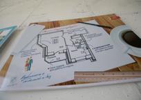 Проверить кадастровую стоимость жилья советуют жителям Кубани, чтобы не переплатить налоги, фото — «Рекламы Адлера»