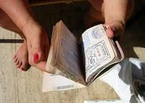 За новые загранпаспорта и водительские права краснодарцам придется платить больше, фото — «Рекламы Адлера»