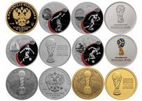 В Краснодаре с 19 по 29 июня Сбербанк обменяет мелочь на памятные банкноты и монеты к ЧМ-2018 , фото — «Рекламы Темрюка»