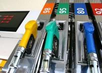 Цена на бензин на Кубани превысила 50 рублей за литр, фото — «Рекламы Адлера»