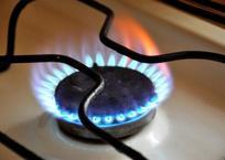Цены на газ «рванут» вверх в Краснодарском крае с 1 июля, фото — «Рекламы Приморско-Ахтарска»