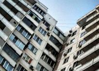 Слепой мужчина погиб, выпав из окна общежития в Армавире, фото — «Рекламы Армавира»