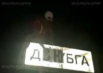 Поселок Дзюбга появился на Кубани после победы сборной России, фото — «Рекламы Тихорецка»