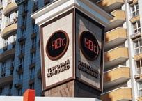 Экстренное предупреждение по сильной жаре на 10 и 11 июля объявило МЧС Кубани, фото — «Рекламы Новокубанска»