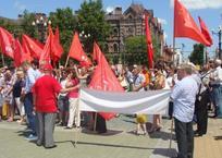 Коммунисты выведут в Краснодаре людей протестовать против повышения пенсионного возраста, фото — «Рекламы Краснодара»