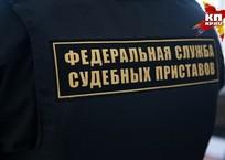 Должница из Краснодара похудела и перекрасилась, чтобы не отдавать 117 миллионов рублей, фото — «Рекламы Кубани»
