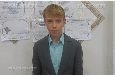 Пропавшего в Сочи подростка «видели» в других городах Кубани, фото — «Рекламы Кропоткина»