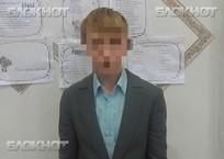 Пропавшего в горах Сочи 13-летнего мальчика нашли мертвым, фото — «Рекламы Краснодара»