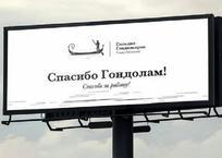 Креативщики разработали фирменный стиль «гондольеров» для краснодарских потопов ФОТО, фото — «Рекламы Краснодара»