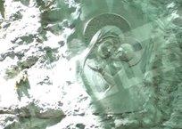 Необъяснимое явление - лик Богородицы обнаружили на древнем городище в Краснодарском крае ВИДЕО, фото — «Рекламы Крымска»
