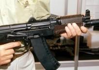 Соцсети: в Краснодарском крае военный расстрелял караул, фото — «Рекламы Приморско-Ахтарска»