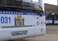 Category_avtobus