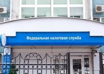 Пора платить за недвижимость - на имущественные налоги рассчитывают власти Краснодара, фото — «Рекламы Гулькевичей»