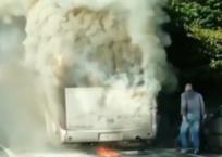 Автобус с пассажирами загорелся в Краснодарском крае, фото — «Рекламы Курганинска»