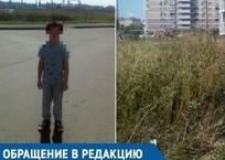 Из-за огромного поля амброзии возле дома ребенок едва не задохнулся в Краснодаре, фото — «Рекламы Краснодара»