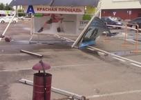 Пьяный водитель на Кубани сбил подростка на остановке и скрылся   , фото — «Рекламы Адлера»