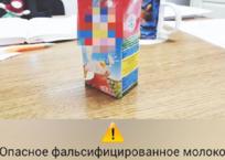 Школьникам дают коктейль из растительных жиров и антибиотиков, - пользователи соцсетей Кубани  , фото — «Рекламы Кубани»