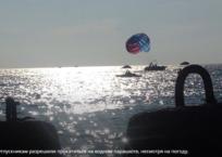 Молодую пару во время катания на парашюте на Кубани швырнуло на высоковольтные провода и ударило током ФОТО, ВИДЕО, фото — «Рекламы Хадыженска»